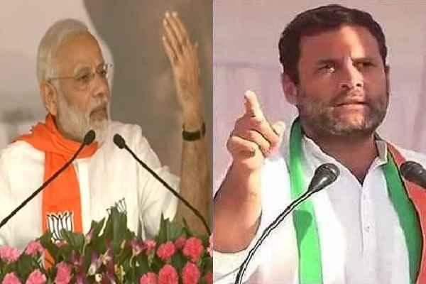 rahul-gandhi-tweet-bjp-ka-ghamand-apne-charam-par-hai-video
