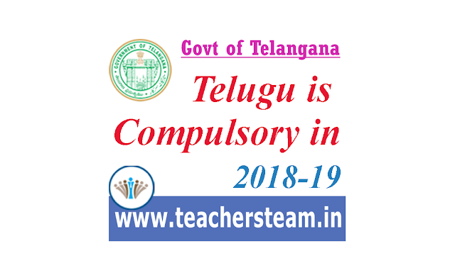Telugu as State Official and Communicative Language in Telangana Govt