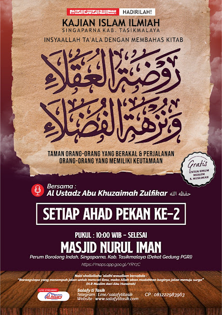 [AUDIO] Kajian Kitab Raudhatul Uqala wa Nuzhatul Fudhala - Al Ustadz Zulfikar
