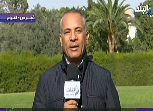 برنامج على مسئوليتى حلقة السبت 18-11-2017 مع أحمد موسى وحلقة من نيقوسيا لتغطية زيارة الرئيس لقبرص كاملة