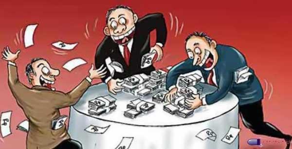 Tajuk: Wakil Rakyat Korupsi Berjamaah