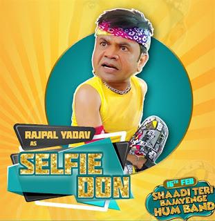 Shaadi Teri Bajayenge Hum Band First Look Poster