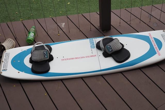 where to buy wakeboard in singapore