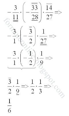 Inmultirea numerelor rationale exercitiu rezolvat 1