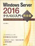 http://ec.nikkeibp.co.jp/item/books/P98560.html