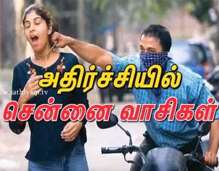 Nagai Paritha Moovar Kaithu | Sathiyam Tv