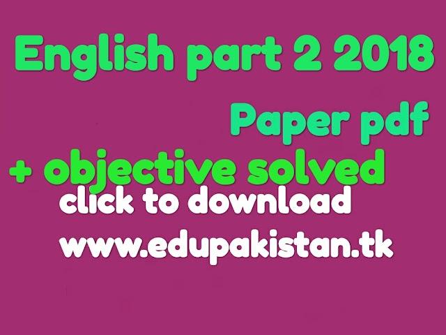 Intermediate part 2 English paper 2018