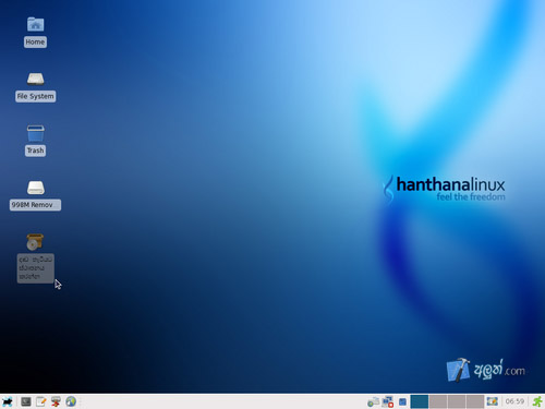 hanthana linux operating system