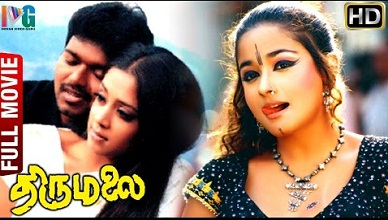 Thirumalai Movie Online