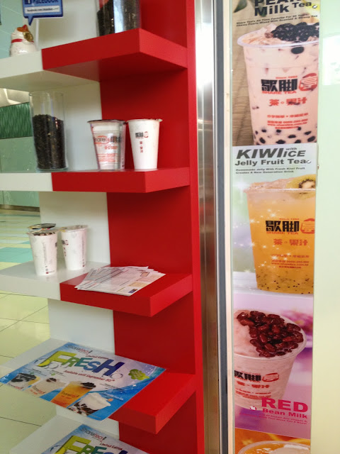 Share Tea Display
