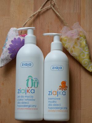 Гель гипоаллергенный для тела и волос Ziaja Ziajka Body And Hair Gel For Kids Hypoallergenic и Кремовое мыло для детей Ziaja Ziajka Cream soap for Kids