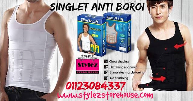singlet boroi murah, singlet cegah boroi, slim n lift men shaper shirt murah