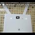 الحصول على ip الراوتر للدخول للراوتر - Get ip router to access the router