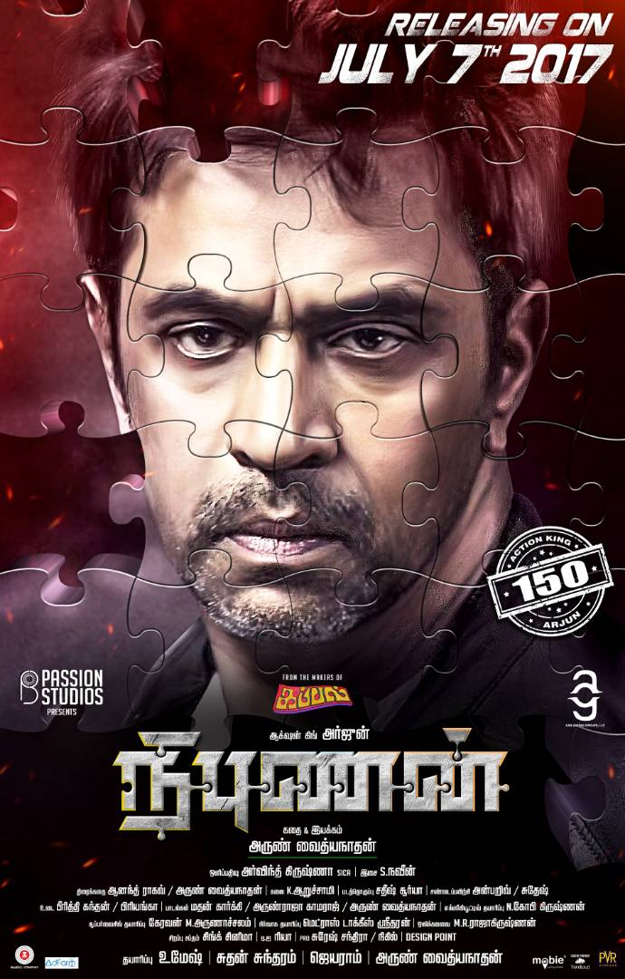 Jigarbaaz (Vismaya/ Nibunan) 2018 Hindi Dubbed 500MB HDRip 720p HEVC x265