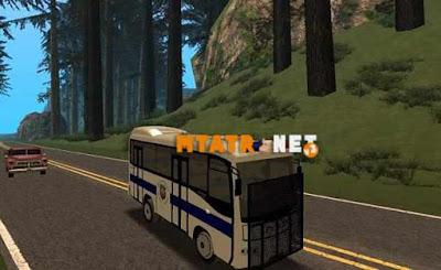 Çevik Kuvvet Otobüs