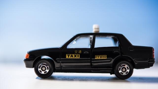 タクシーの運様と話した、一般人には少し興味深い話。