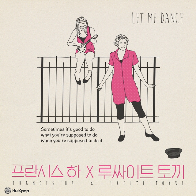 [Single] Lucite Tokki – Let Me Dance