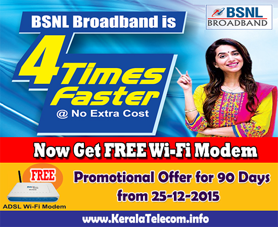 BSNL to Offer FREE ADSL WiFi Modem to New Broadband Customers on PAN India basis