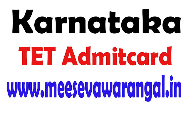 Karnataka TET Admit Card 2018 Download
