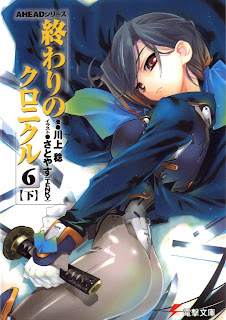 Download Owari no Chronicle Volume 6-B