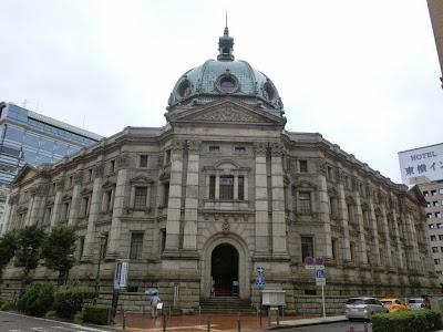 旧横浜正金銀行本店