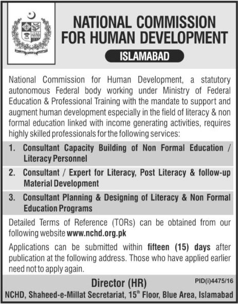 Islamabad Jobs In National Commission for Human Department Islamabad Feb 2017