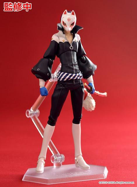 Figma Yuusuke Kitagawa de Persona 5