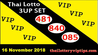 Thailand lottery down direct 3UP winning set 16 November 2018