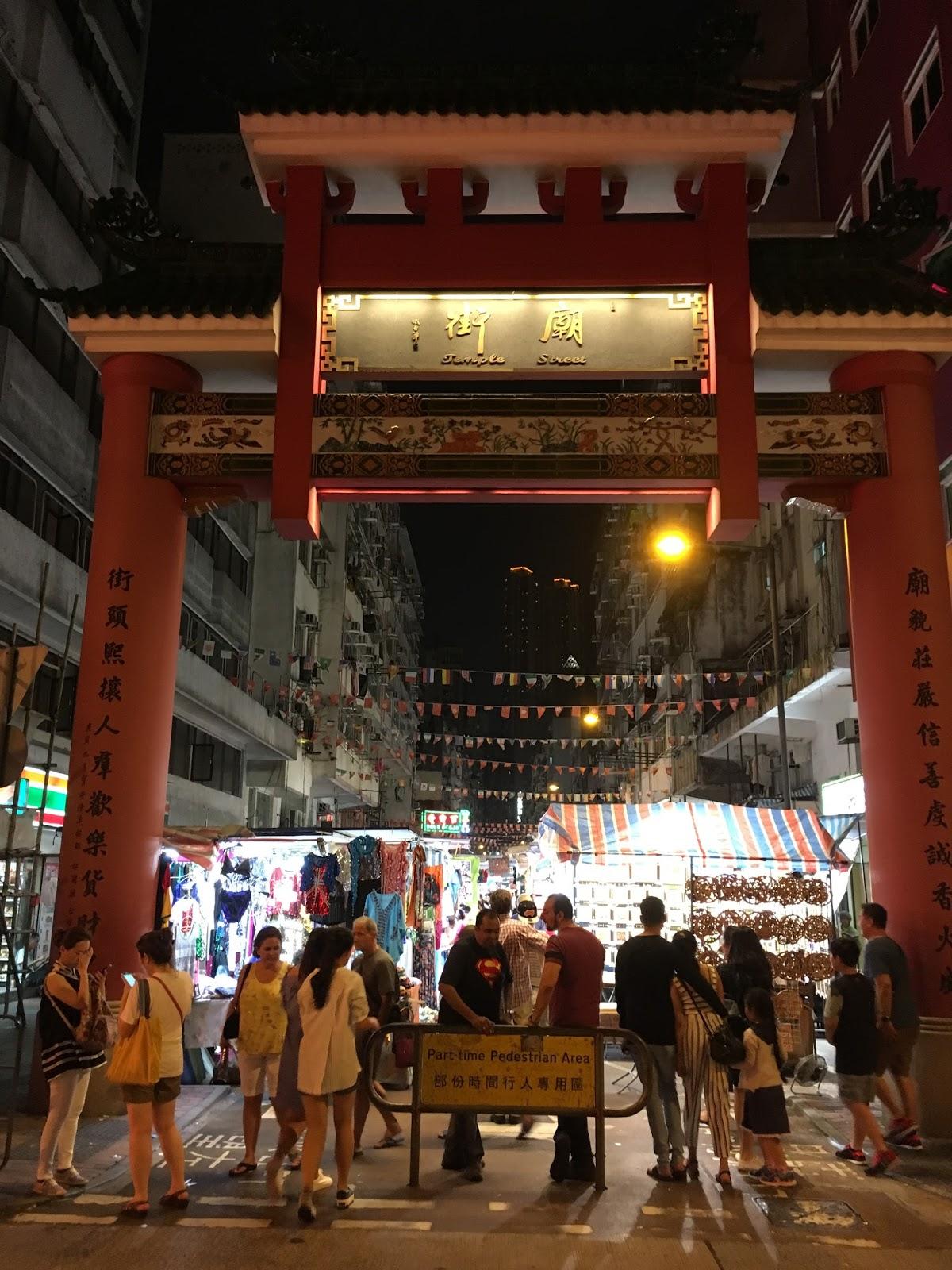 A Temple utcai éjszakai piac egyik vége