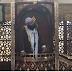 الخيانه الزوجيه للشيخ احمد عنتر