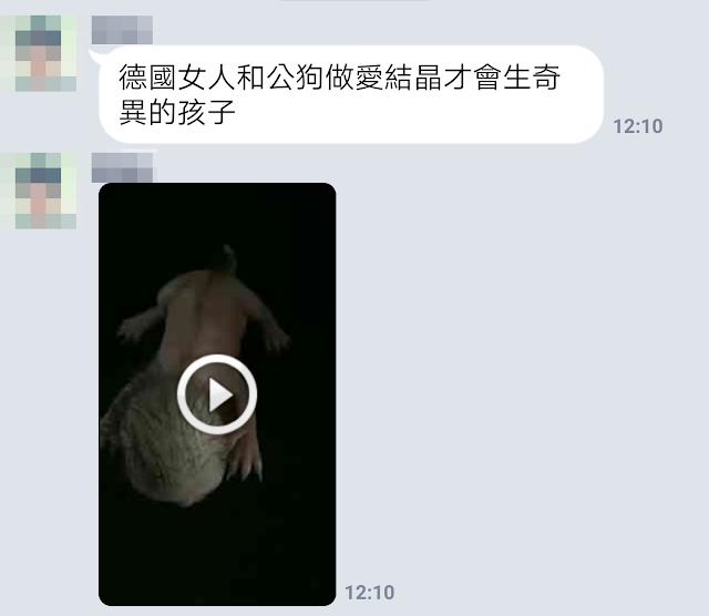line 影片 破解