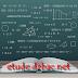 حلول تمارين الكتاب المدرسي رياضيات للسنة اولى 1 متوسط