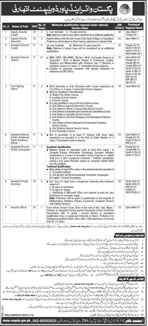 Assistant Director Jobs in WAPDA for Masters and Graduates through NTS