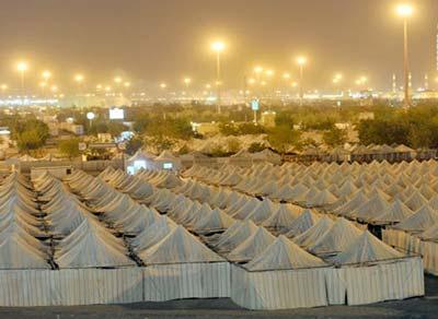 Biaya Paket Haji ONH Plus Tahun 2016 Izin Resmi Kemenag RI