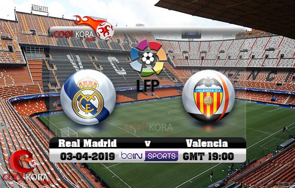 مشاهدة مباراة فالنسيا وريال مدريد اليوم 3-4-2019 في الدوري الأسباني