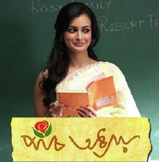 Paanch Adhyay Bengali Full Movie Free Download