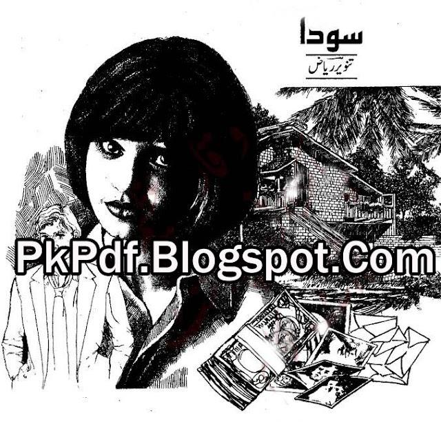 Soda Novel By Tanveer Wasti Pdf Free Download