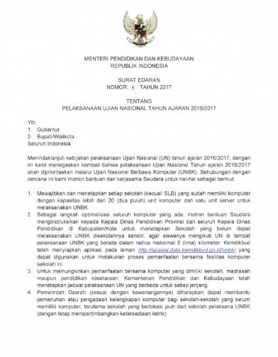 Download Surat Edaran Mendikbud Nomor 1 Tahun 2017 tentang Pelaksanaan Ujian Nasional Tahun Ajaran 2016/2017