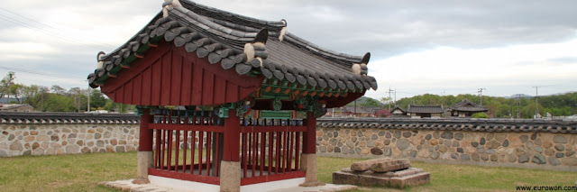 Pozo Jaemaejeong