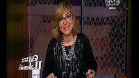 برنامج هنا العاصمة حلقة السبت 17-12-2016 مع لميس الحديدى
