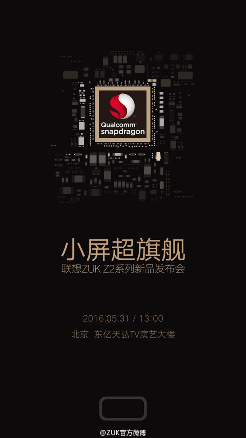 Zuk Z2 powered by Snapdragon chipset