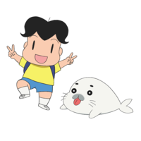 Shounen Ashibe: Go! Go! Goma-chan 4 4  online