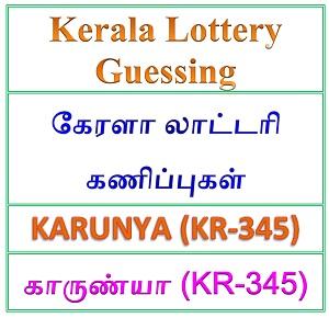 Kerala lottery guessing of Karunya KR-345, Karunya kr-345 lottery prediction, top winning numbers of karunya lottery KR345, ABC winning numbers, Karunya ABC, 12-05-2018 ABC winning numbers, Best four winning numbers, KR345 Karunya six digit winning numbers, kerala lottery result karunya, karunya lottery result today, karunya lottery KR 344, www.keralalotteries.info KR-345, live-karunya-lottery-result-today, kerala-lottery-results, keralagovernment, result, kerala lottery gov.in, picture, image, images, pics, pictures kerala lottery, kl result, yesterday lottery results, lotteries results, keralalotteries, kerala lottery, keralalotteryresult, kerala lottery result, kerala lottery result live, kerala lottery today, kerala lottery result today, kerala lottery results today, today kerala lottery result, karunya lottery results, kerala lottery result today karunya, karunya lottery result, kerala lottery result karunya today, kerala lottery karunya today result, karunya kerala lottery result, today karunya lottery result, today kerala lottery result karunya, kerala lottery results today karunya, karunya lottery today, today lottery result karunya, karunya lottery result today, kerala lottery result live, kerala lottery bumper result, kerala lottery result yesterday, kerala lottery result today, kerala online lottery results, kerala lottery draw, kerala lottery results, kerala state lottery today, kerala lottare, karunya lottery today result, karunya lottery results today, kerala lottery result, lottery today, kerala lottery today lottery draw result, kerala lottery online purchase karunya lottery, kerala lottery karunya online buy, buy kerala lottery online karunya official