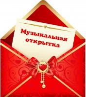 http://www.iozarabotke.ru/2016/07/3-sposoba-zarabotka-s-pomosshyu-virusnih-otkritok.html