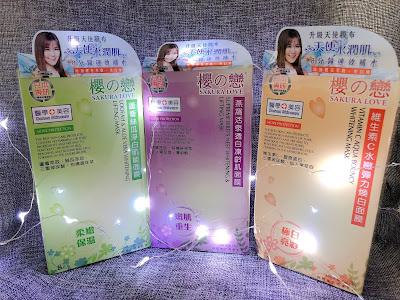Beautylife HK - 【櫻之戀】365日~日日都敷面膜 - 【櫻之戀