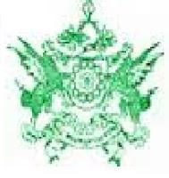 Health Care Human Services & Family Welfare Department, Govt. of Sikkim, Health Department, Sikkim, Driver, Peon, Group D, 10th, freejobalert, Sarkari Naukri, Latest Jobs, govt. of sikkim logo