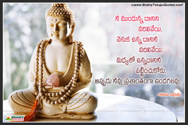 Here is Gautama Buddha Telugu most Powerful Words with Quotes and Images. Best Telugu Gautama Buddha powerful quotes and words with images,Best Telugu gautama Buddha Quotations, Great thoughts of buddha in telugu, Best Inspirational Quotes from Gautama buddha, telugu sms, Great thoughts of Gautama buddha, beatiful telugu quotations from buddha, Nice telugu thoughts from Gautama Buddha, top motivational telugu quotations, Positive thinking telugu quotations from gautama buddha,Gautama buddha best quotes, Gautama buddha inspirational quotes, Gautama buddha motivational quotes.