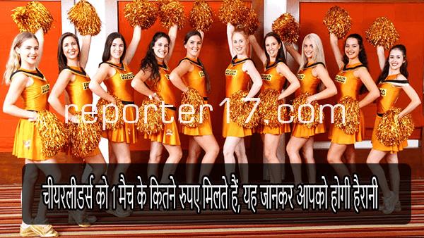 https://www.reporter17.com/2018/04/dinesh-kartik-ki-untold-love-story-dost-ne-diya-dhoka.html