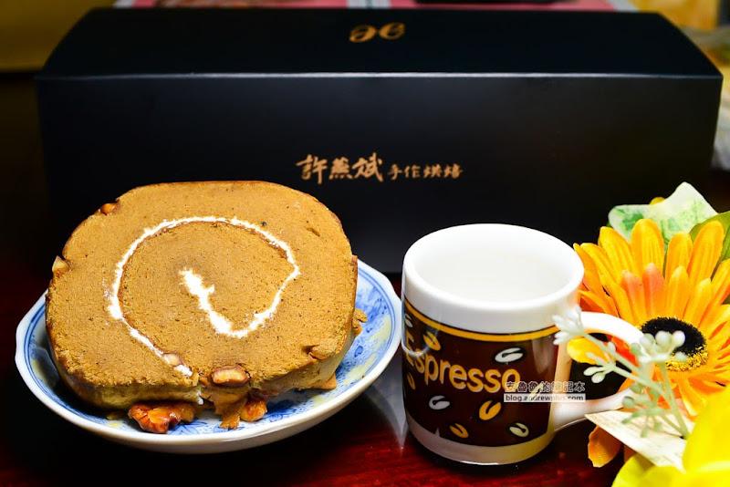 hsuyanpin-bakery-40.jpg