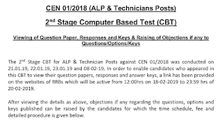 RRB ALP, Technician Stage 2 Answer Key - Notice and Direct link